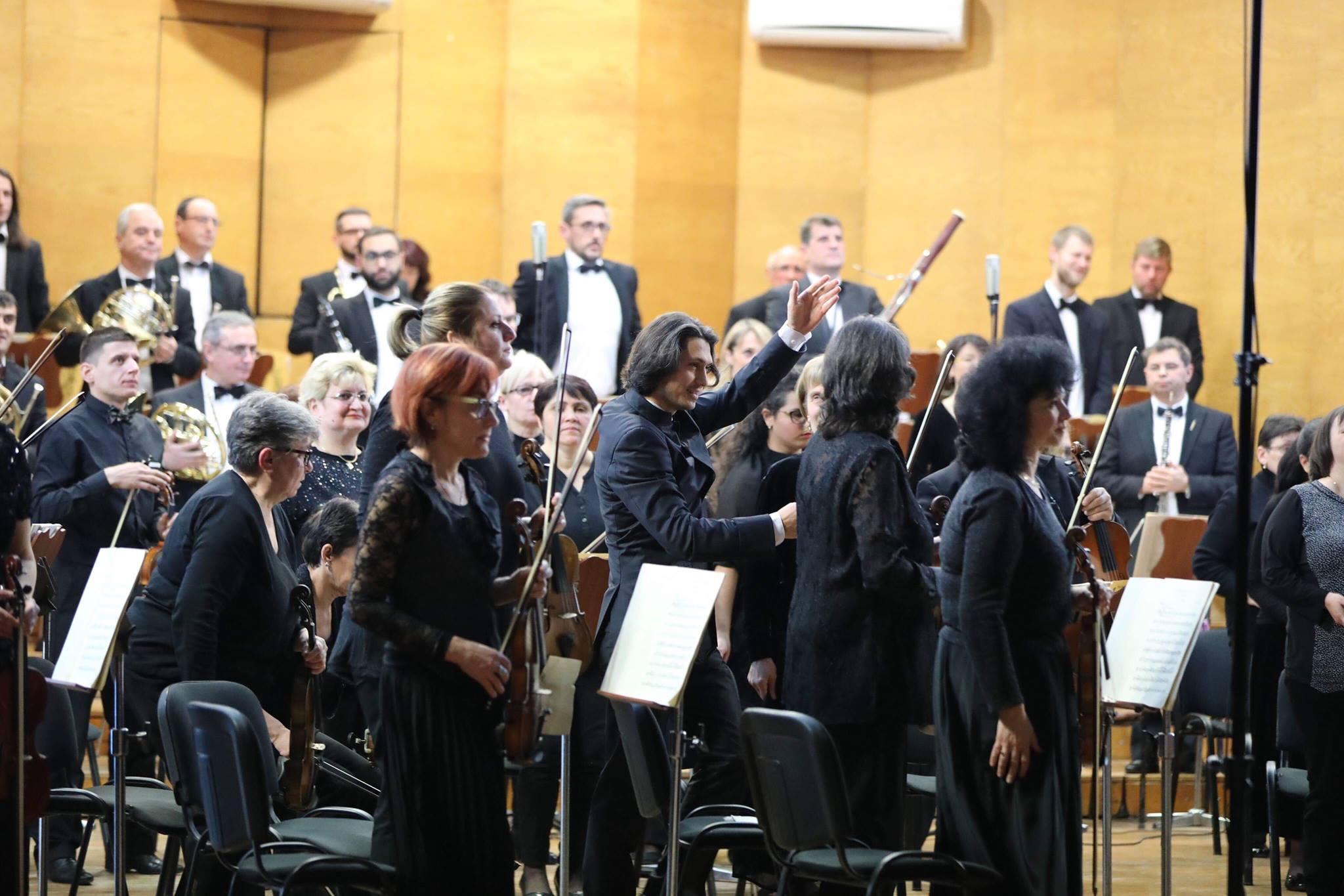 Филхармоничен концерт